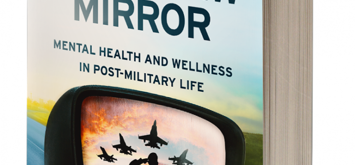 Book Announcement: Military in the Rear View Mirror